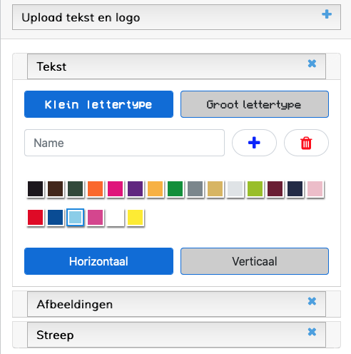 3D upload logos